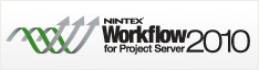 Nintex Workflow for Project Server 2010